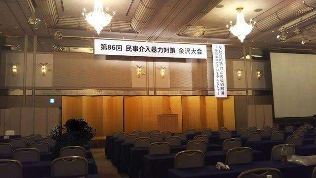 弁護女子。~熊谷の女性弁護士の日々~