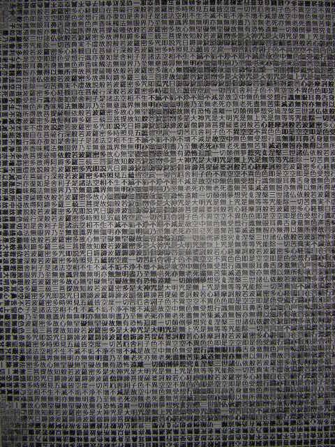 Artmeter_005