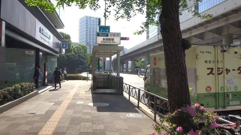 半蔵門線 永田町駅に潜ってみた ...
