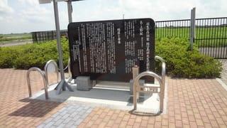 クニの部屋 -北武蔵の風土記-