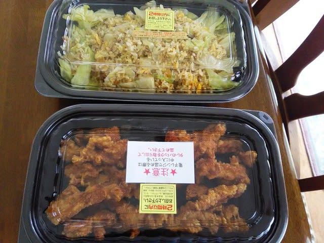 テイクアウト 五味 八 珍 「五味八珍」はテイクアウトもできる!ラーメンチェーン店なのになんで浜松餃子が有名?
