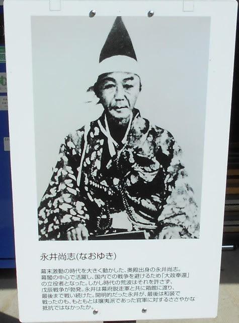 奥殿陣屋(3) 岡崎市 - 愛知の史跡めぐり