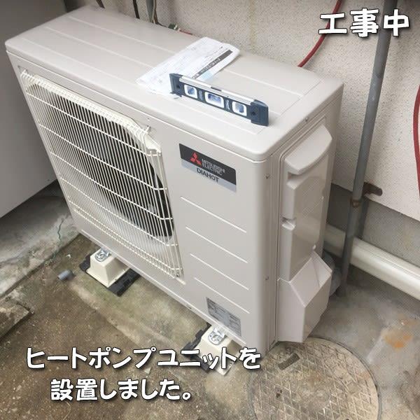 エコキュート・ヒートポンプユニット
