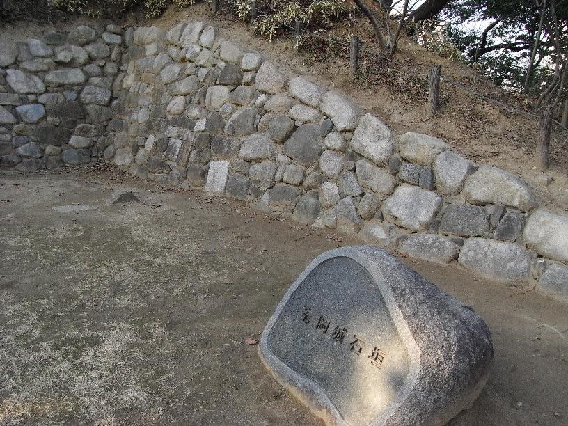 有岡城ゆかりの人のその後 - ROSSさんの大阪ハクナマタタ