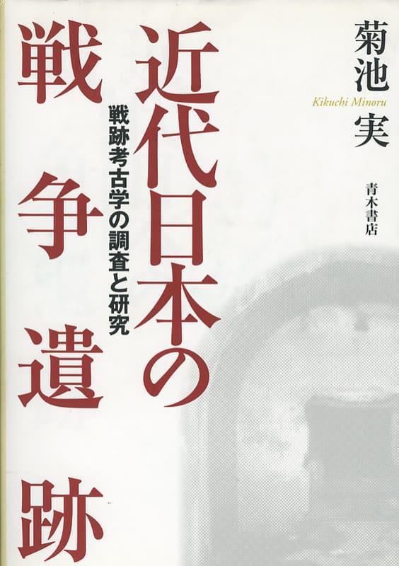 Kikuchi2005