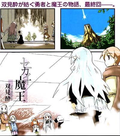 Manga_time_kr_carat_2014_11_p107
