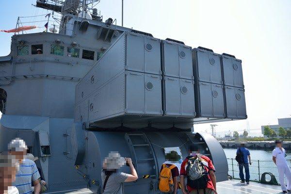 80式魚雷