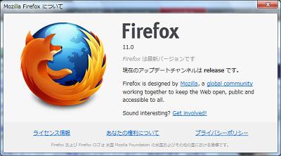 mozilla firefox 11 0がリリースされました 情報技術の四方山話