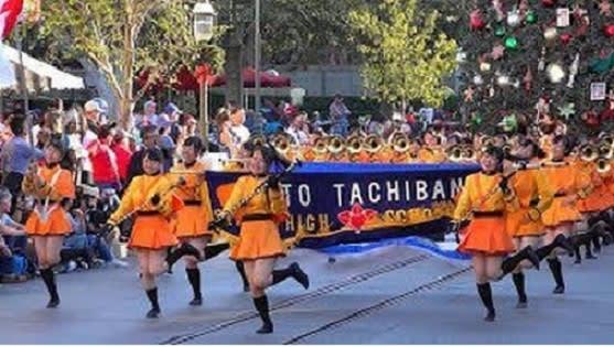 京都 橘 高校 吹奏楽 部 ブログ