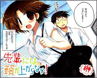 Manga_time_kr_carat_2012_10_p109