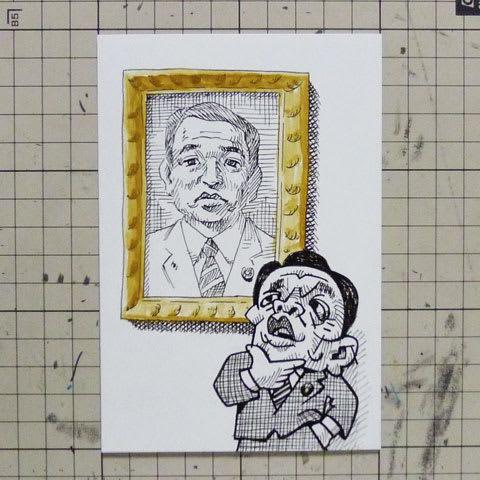 麻生太郎似顔絵イラスト画像