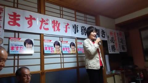 県議2区補欠選挙勝利へ・・・ま...