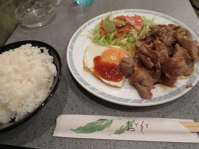 Bランチ(ポーク生姜焼き)