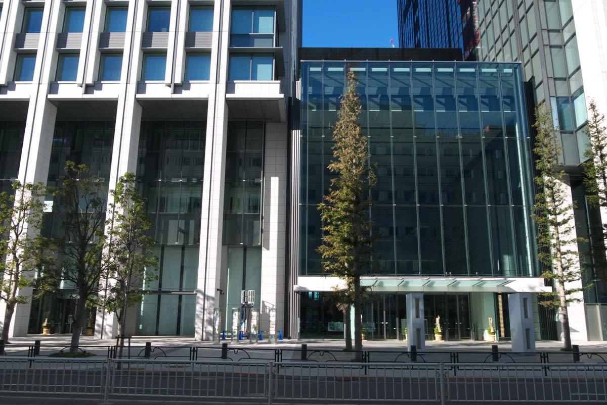 日本 政策 金融 公庫 大手 町