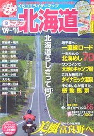 https://blogimg.goo.ne.jp/user_image/7e/87/9fe7d4b2f3317d4f15593fb2d493bb5c.jpg