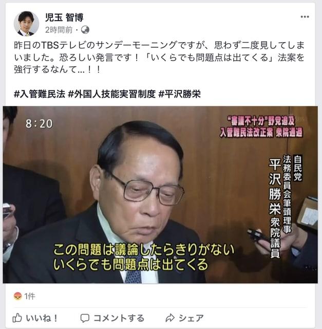 まとも な 政治 家 【悲報】日本にはまともな政治家が居ない