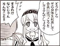 Manga_time_kr_carat_2011_09_p210