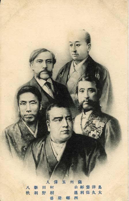 桐野利秋(中村半次郎)と海援隊...