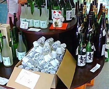 吟雪 日本酒