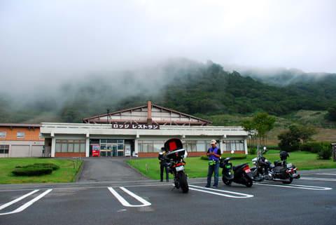 蒜山 ライブ カメラ