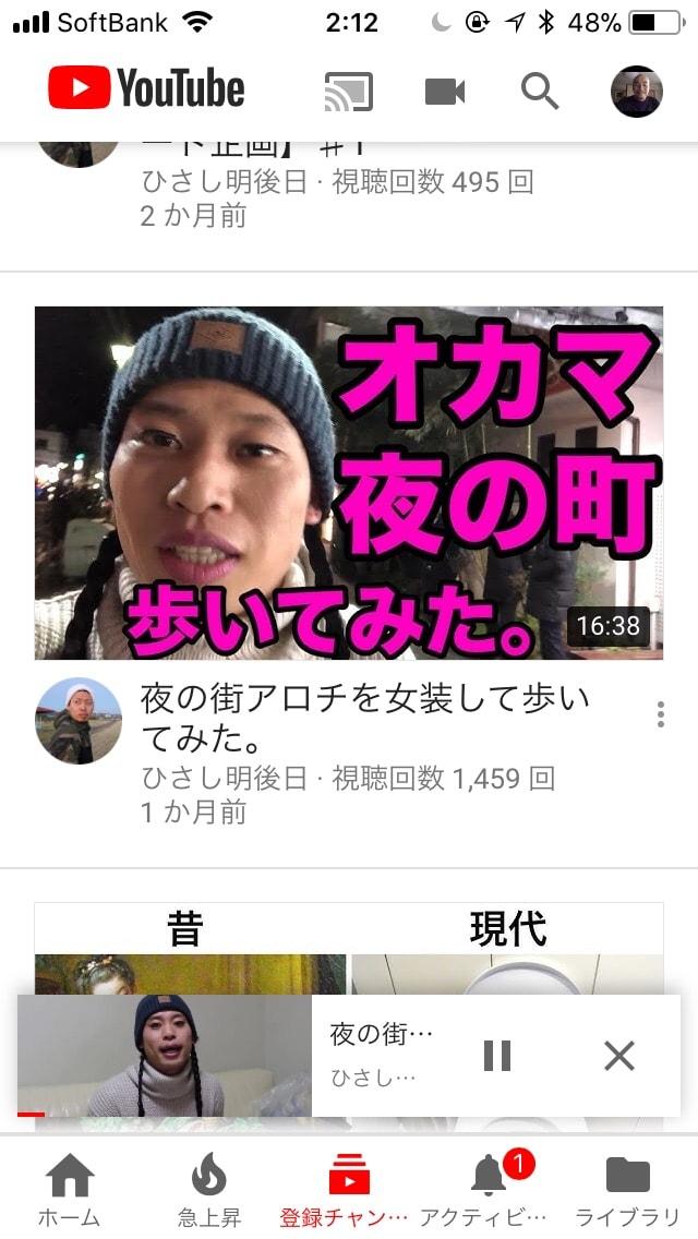 ユーチューバー【九州男日記】