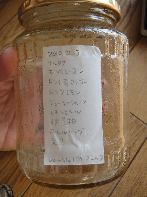 2010/12/25フルーツミックス