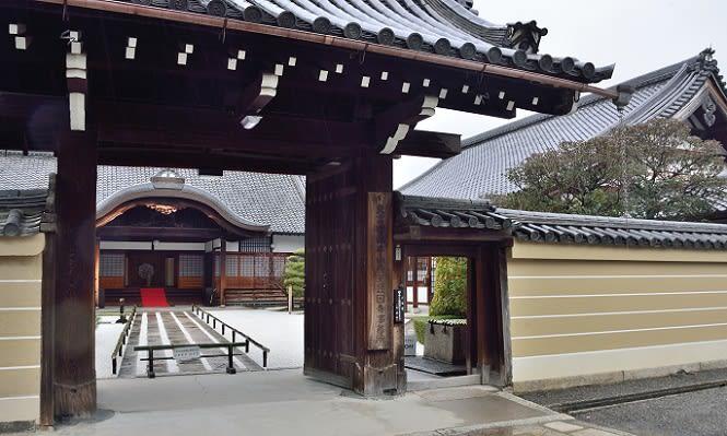 番外編 京の冬の旅 ②東寺(真言...