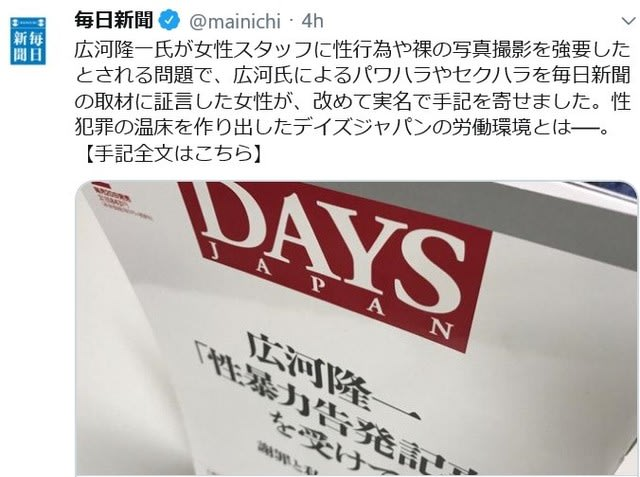 その他の政治団体一覧(2976団体) - soumu.go.jp