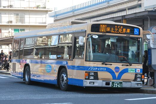 横浜市交通局