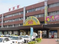 釧路 鳥取神社 営業時間