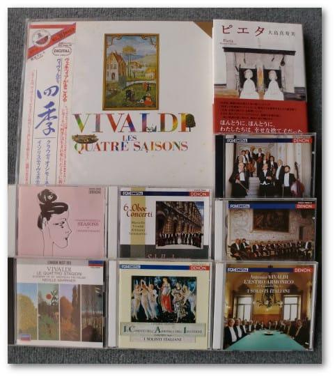 私の好きな作曲家と作品(1)~ヴィヴァルディ - 電網郊外散歩道