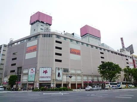 さくら野百貨店仙台店閉店と丸光...