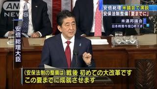 トランプ大統領~日本が取るべき...