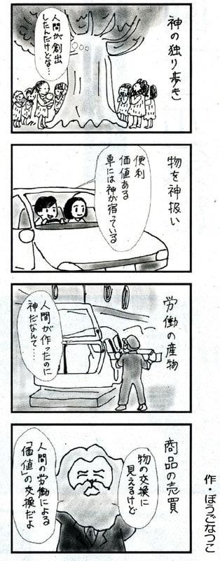 きんちゃんのぷらっとドライブ&写真撮影