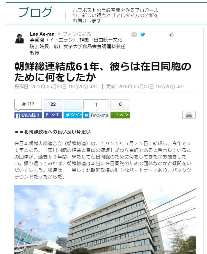 2016年5月のブログ記事一覧-北朝...