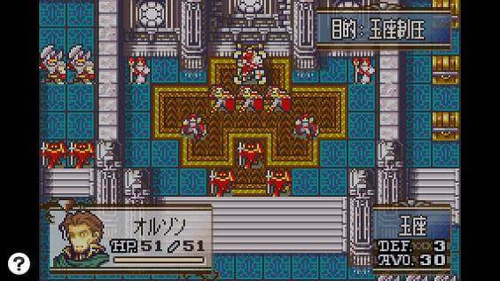 魔 ファイアー 攻略 の 光石 聖 エムブレム