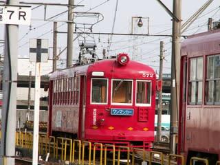 名古屋鉄道 モ570形電車 - 水の...
