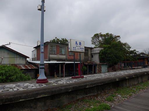 雨の中の廃線跡探訪 (台湾) - ...