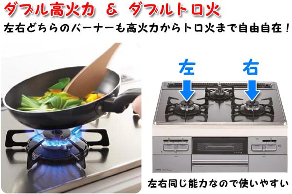 新ファミ_ダブル高火力&ダブルトロ火