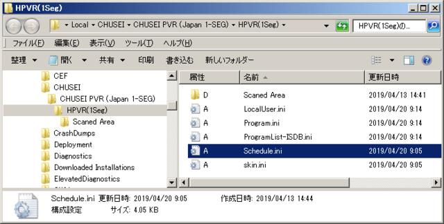 chusei pvr windows10 download