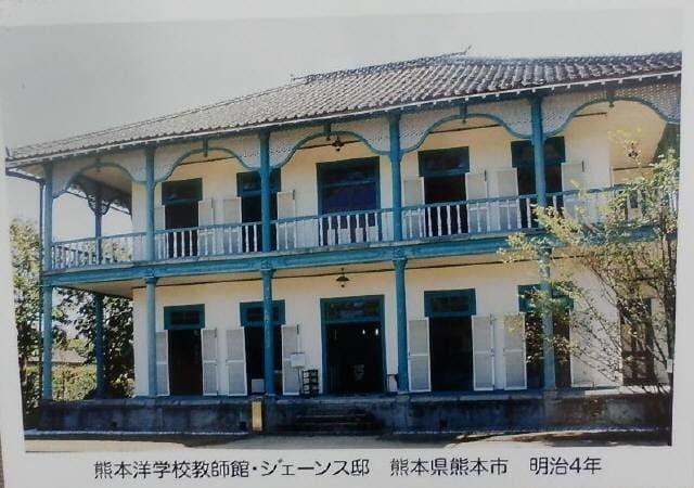 ジェーンズ邸
