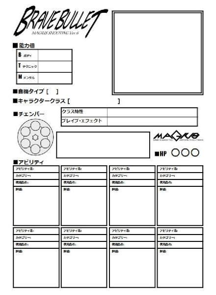 https://blogimg.goo.ne.jp/user_image/7f/c3/79941c9af873965bd61924a00fcd14e7.jpg?random=23542937cfbf0b76a5702e3384386d6c