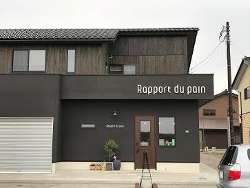 「ラポール デュ パン Rapport du pain」の画像検索結果