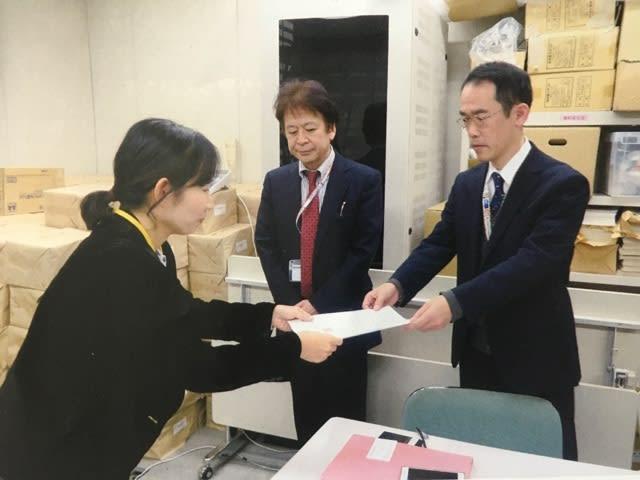 日本熊森協会