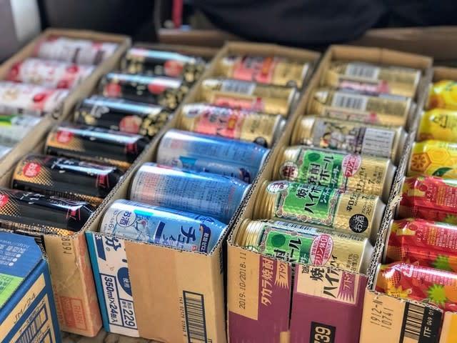 缶チューハイアソートセット