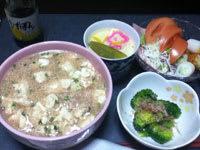 Eat110128004w