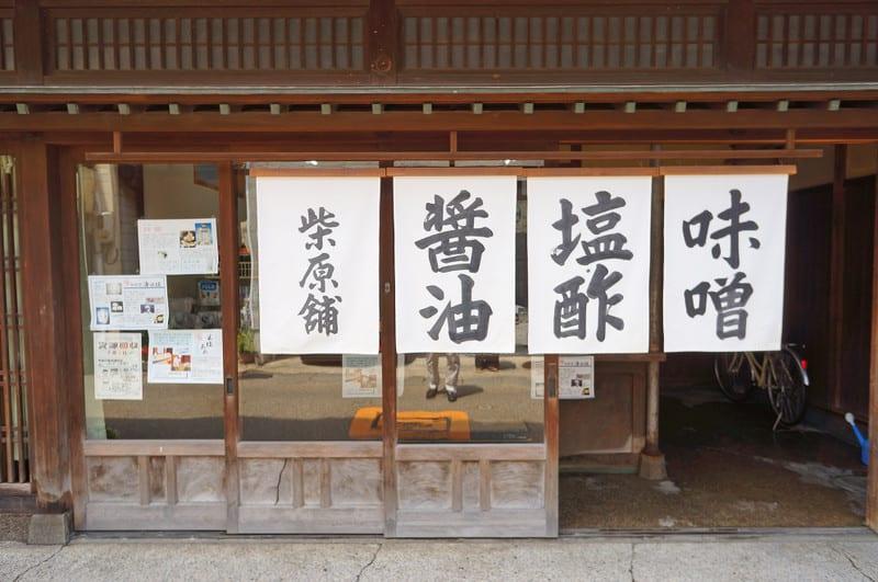 Kanazawa130803