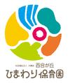 taiyou-himawari