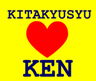 ken2tokoro