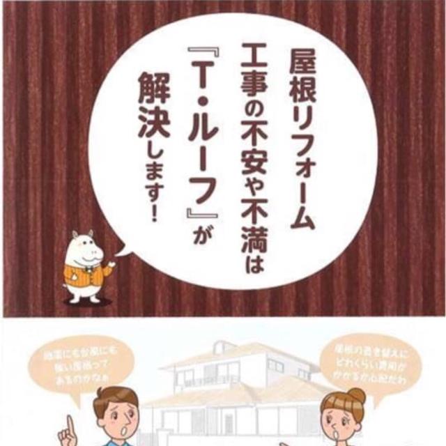 shimizuyane1